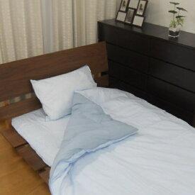 大宗 【掛ふとんカバー】TC無地 シングルサイズ(150×210cm/ブルー)