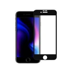 OWLTECH オウルテック iPhone SE(第2世代)4.7インチ/8/7/6s/6対応 フチが欠けない全面保護ガラス 光沢・ブルーライトカット ブラック OWL-GPIC47F-BBC ブラック