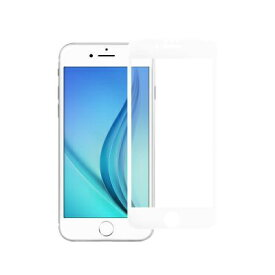 OWLTECH オウルテック iPhone SE(第2世代)4.7インチ/8/7/6s/6対応 フチが欠けない全面保護ガラス 光沢・ブルーライトカット ホワイト OWL-GPIC47F-WBC ホワイト