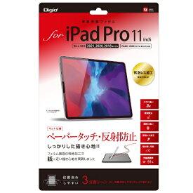 ナカバヤシ Nakabayashi 11インチ iPad Pro(第2/1世代)用 液晶保護フィルム ペーパータッチ・反射防止 TBF-IPP201FLGPA