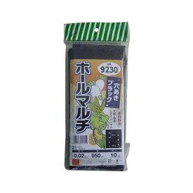 シンセイ Shinsei シンセイ 穴あきマルチ黒 9230 0.02mm シンセイ