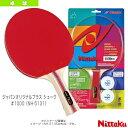 ニッタク Nittaku 卓球ラケット ジャパンオリジナルプラスシェーク #1000(グリップ:FL) NH-5131