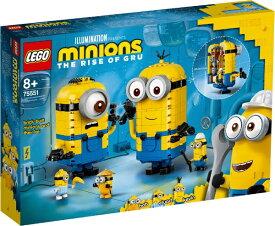 レゴジャパン LEGO 75551 ミニオンズ ミニオンと秘密基地