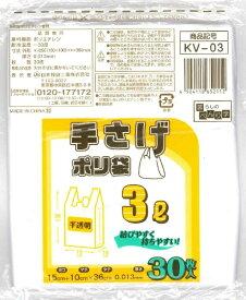 日本技研工業 NIPPON GIKEN INDUSTRIAL 手さげポリ袋 乳白半透明 3L 〔ゴミ袋〕