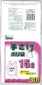 日本技研工業 NIPPON GIKEN INDUSTRIAL 手さげポリ袋乳白半透明15L 〔ゴミ袋〕