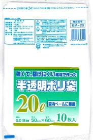 日本技研工業 NIPPON GIKEN INDUSTRIAL 強くて裂けにくい半透明ポリ袋 20L 〔ゴミ袋〕