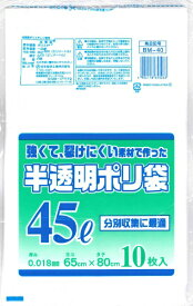 日本技研工業 NIPPON GIKEN INDUSTRIAL 強くて裂けにくい半透明ポリ袋 45L 〔ゴミ袋〕