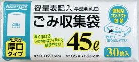 日本技研工業 NIPPON GIKEN INDUSTRIAL NewestMode容量表記ごみ袋45L 〔ゴミ袋〕