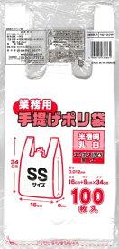 日本技研工業 NIPPON GIKEN INDUSTRIAL レジ乳白 SSS 100枚 RB-SSSW 〔ゴミ袋〕
