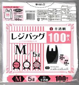 日本技研工業 NIPPON GIKEN INDUSTRIAL レジバッグ白半透明M 〔ゴミ袋〕