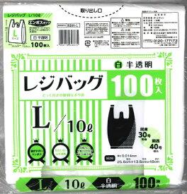日本技研工業 NIPPON GIKEN INDUSTRIAL レジバッグ白半透明L 〔ゴミ袋〕