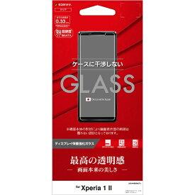 ラスタバナナ RastaBanana Xperia 1 II パネル AGC製 0.33mm ガラス光沢 GP2346XP12
