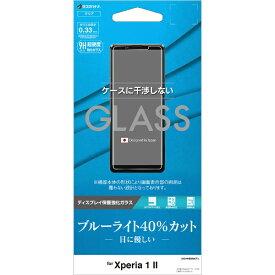 ラスタバナナ RastaBanana Xperia 1 II パネル AGC製 0.33mm BLCガラス GE2347XP12