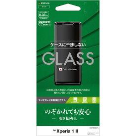 ラスタバナナ RastaBanana Xperia 1 II パネル AGC製 プライバシー 0.33mm ガラス光沢 GK2348XP12