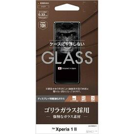 ラスタバナナ RastaBanana Xperia 1 II ゴリラパネル 0.33mm ガラス光沢 GG2349XP12