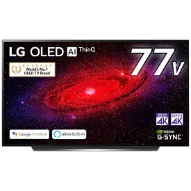 LG 有機ELテレビ ブラック OLED77CXPJA [77V型 /4K対応 /YouTube対応][テレビ 77型 77インチ]
