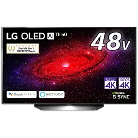 LG 有機ELテレビ ブラック OLED48CXPJA [48V型 /4K対応 /BS・CS 4Kチューナー内蔵 /YouTube対応][テレビ 48型 48インチ]