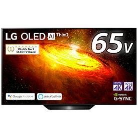 LG 有機ELテレビ ブラック OLED65BXPJA [65V型 /4K対応 /BS・CS 4Kチューナー内蔵 /YouTube対応][テレビ 65型 65インチ]