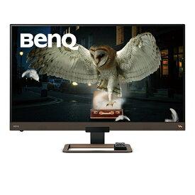 BenQ ベンキュー EW3280U USB-C接続 ゲーミングモニター メタリックグレー × ブラウン [32型 /ワイド /4K(3840×2160)]