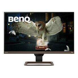 BenQ ベンキュー EW2780U USB-C接続 PCモニター メタリックグレー × ブラウン [27型 /ワイド /4K(3840×2160)]