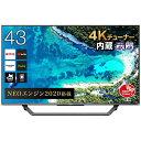 ハイセンス Hisense 液晶テレビ 43U75F [43V型 /4K対応 /BS・CS 4Kチューナー内蔵 /YouTube対応][テレビ 43型 43イン…
