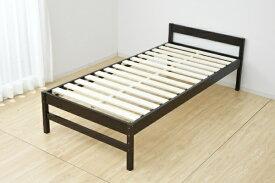ヤマゼン YAMAZEN 木製ベッド YAMAZEN DBR/NA STMB-1020 【代金引換配送不可】
