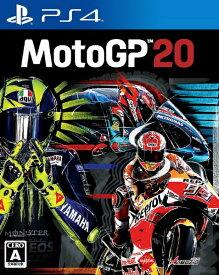 【2020年08月27日発売】 オーイズミアミュージオ Oizumi Amuzio MotoGP 20【PS4】