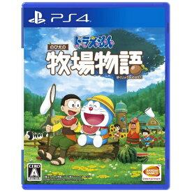 バンダイナムコエンターテインメント BANDAI NAMCO Entertainment ドラえもん のび太の牧場物語【PS4】 【代金引換配送不可】