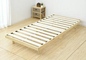 ヤマゼン YAMAZEN 木製ベッド YAMAZEN NA SMBJ-98200 【代金引換配送不可】