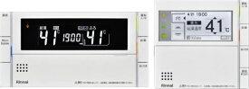 リンナイ Rinnai マイクロバブルバスユニット専用リモコンセット リンナイ MBC-MB300VC