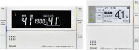 リンナイ Rinnai マイクロバブルバスユニット専用リモコンセット リンナイ MBC-MB302VC