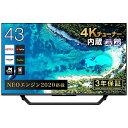 ハイセンス Hisense 液晶テレビ 43U7F [43V型 /4K対応 /BS・CS 4Kチューナー内蔵 /YouTube対応][テレビ 43型 43イン…