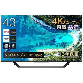 ハイセンス Hisense 液晶テレビ 43U7F [43V型 /4K対応 /BS・CS 4Kチューナー内蔵 /YouTube対応][テレビ 43型 43インチ]