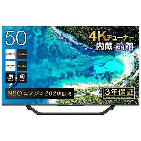 ハイセンス Hisense 液晶テレビ 50U7F [50V型 /4K対応 /BS・CS 4Kチューナー内蔵 /YouTube対応][テレビ 50型 50インチ]