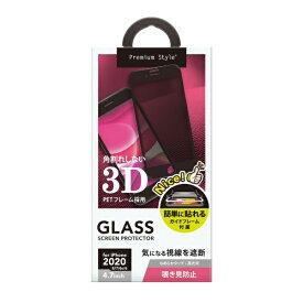 PGA iPhone SE(第2世代) 治具付き 3Dハイブリッド液晶保護ガラス 覗き見防止 PG-20MGL04HMB