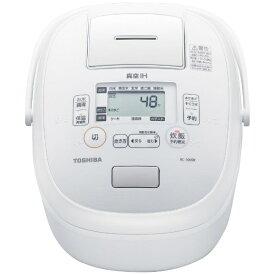 東芝 TOSHIBA RC-10VRP-W 炊飯器 ホワイト [5.5合 /IH]