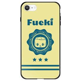 藤家 Fujiya iPhone SE(第2世代)/8/7 フエキ どうぶつのり ガラスハイブリッド B. カレッジ風フエキ ghp7169-bk-b-ipse2