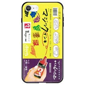 藤家 Fujiya iPhone SE(第2世代)/8/7 マジックインキ ガラスハイブリッド A. パッケージ1 ghp7170-bk-a-ipse2