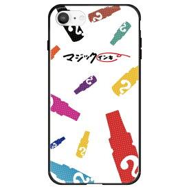 藤家 Fujiya iPhone SE(第2世代)/8/7 マジックインキ ガラスハイブリッド D. カラフルマジック ghp7170-bk-d-ipse2
