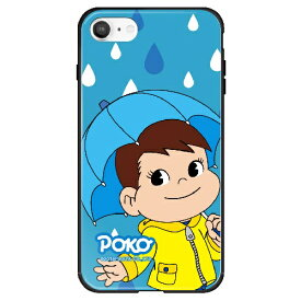 藤家 Fujiya iPhone SE(第2世代)/8/7 不二家 ガラスハイブリッド M. レイニーポコ ghp7050-bk-m-ipse2