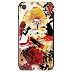 藤家 Fujiya iPhone SE(第2世代)/8/7 幻想デザイン ガラスハイブリッド U .アリスのティーパーティ ghp7053-bk-u-ipse2