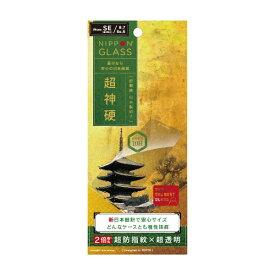 NIPPON GLASS iPhone SE(第2世代)4.7インチ/8/7/6s/6 超神硬ガラス TY-IP204-GL-GNCC 光沢