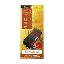 NIPPON GLASS iPhone SE(第2世代)4.7インチ/8/7/6s/6 超神硬ガラス TY-IP204-GL-GNPVCC 覗き見防止