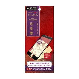NIPPON GLASS iPhone SE(第2世代)4.7インチ/8/7/6s/6 耐衝撃ハイブリッド マット TY-IP204-G3F-GNAGBK ブラック