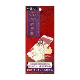 NIPPON GLASS iPhone SE(第2世代)4.7インチ/8/7/6s/6 耐衝撃ハイブリッド マット TY-IP204-G3F-GNAGWT ホワイト