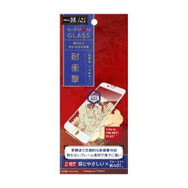 NIPPON GLASS iPhone SE(第2世代)4.7インチ/8/7/6s/6 耐衝撃ハイブリッド ブルーライトカット TY-IP204-G3F-GNBCCWT ホワイト