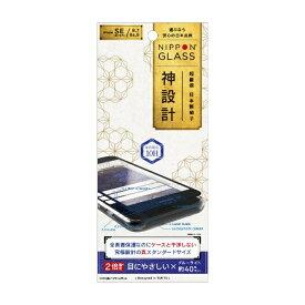 NIPPON GLASS iPhone SE(第2世代)4.7インチ/8/7/6s/6 神設計ガラス ブルーライトカット TY-IP204-GMF-GNBCCBK ブラック