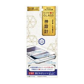 NIPPON GLASS iPhone SE(第2世代)4.7インチ/8/7/6s/6 神設計ガラス ブルーライトカット TY-IP204-GMF-GNBCCWT ホワイト