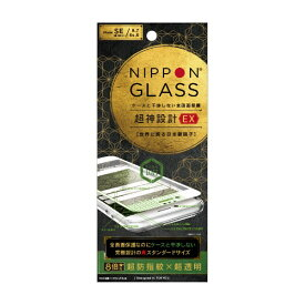 NIPPON GLASS iPhone SE(第2世代)4.7インチ/8/7/6s/6 超神設計EX 光沢 TY-IP204-GMF-DXCCWT ホワイト