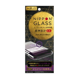NIPPON GLASS iPhone SE(第2世代)4.7インチ/8/7/6s/6 超神設計EX 反射防止 TY-IP204-GMF-DXAGBK ブラック